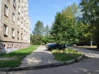 Yekaterinburg, Narodnogo fronta st, house 87. Apartment house