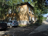 叶卡捷琳堡市, Narodnogo fronta st, 房屋 91А. 公寓楼