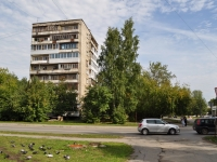 neighbour house: st. Kommunisticheskaya, house 2. Apartment house