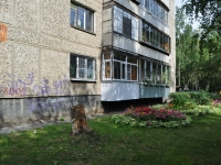 Yekaterinburg, Kommunisticheskaya st, house 2. Apartment house
