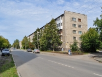Yekaterinburg, Kommunisticheskaya st, house 4. Apartment house