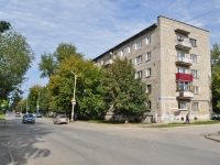 neighbour house: st. Kommunisticheskaya, house 6. Apartment house