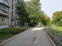 Yekaterinburg, Kommunisticheskaya st, house 6. Apartment house