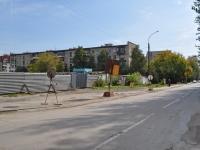 Екатеринбург, Коммунистическая ул, дом 8