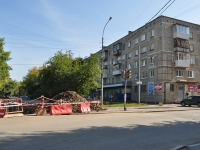Yekaterinburg, Kommunisticheskaya st, house 10. Apartment house