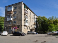 neighbour house: st. Kommunisticheskaya, house 10. Apartment house