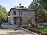 neighbour house: st. Kommunisticheskaya, house 12. nursery school №495, Гномик