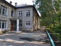 叶卡捷琳堡市, 幼儿园 №495, Гномик, Kommunisticheskaya st, 房屋 12