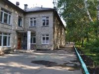Yekaterinburg, nursery school №495, Гномик, Kommunisticheskaya st, house 12