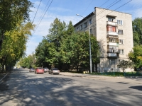 neighbour house: st. Kommunisticheskaya, house 14. Apartment house