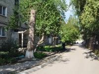 叶卡捷琳堡市, Kommunisticheskaya st, 房屋 14. 公寓楼