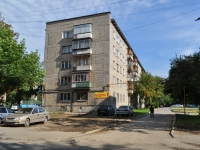 neighbour house: st. Kommunisticheskaya, house 16. Apartment house