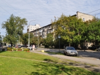 neighbour house: st. Kommunisticheskaya, house 18. Apartment house