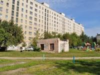 Yekaterinburg, Kommunisticheskaya st, house 20. Apartment house