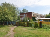 neighbour house: st. Kommunisticheskaya, house 51. nursery school №319