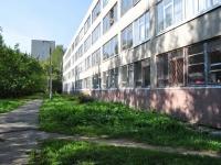 Екатеринбург, школа №27, улица Коммунистическая, дом 81