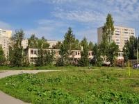Екатеринбург, улица Коммунистическая, дом 85. многоквартирный дом