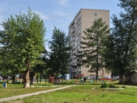 neighbour house: st. Kommunisticheskaya, house 85. Apartment house