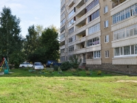 Yekaterinburg, Kommunisticheskaya st, house 85. Apartment house