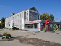 neighbour house: st. Kommunisticheskaya, house 103. Apartment house