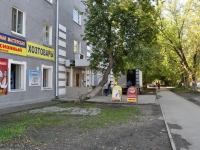 Yekaterinburg, Kommunisticheskaya st, house 103. Apartment house
