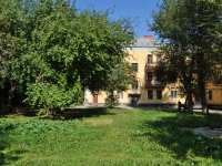neighbour house: st. Kommunisticheskaya, house 105. Apartment house