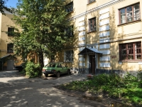 Yekaterinburg, Kommunisticheskaya st, house 105. Apartment house