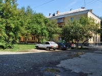 Yekaterinburg, Kommunisticheskaya st, house 107. Apartment house