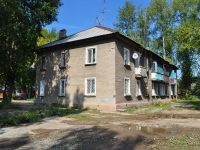 neighbour house: st. Kommunisticheskaya, house 115. Apartment house