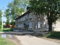叶卡捷琳堡市, Kommunisticheskaya st, 房屋 115. 公寓楼