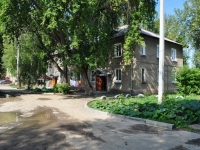 neighbour house: st. Kommunisticheskaya, house 117. Apartment house