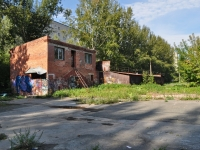 Yekaterinburg, Kommunisticheskaya st, service building