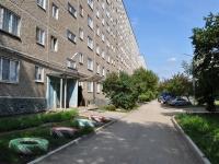 Екатеринбург, улица Молодежи, дом 80. многоквартирный дом