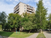neighbour house: st. Novatorov, house 1. Apartment house