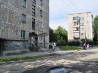 Yekaterinburg, Novatorov st, house 1. Apartment house