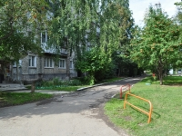 Yekaterinburg, Novatorov st, house 5. Apartment house