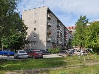 Yekaterinburg, Novatorov st, house 6. Apartment house