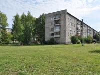 叶卡捷琳堡市,  , house 7. 公寓楼
