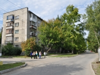 Yekaterinburg, Novatorov st, house 7. Apartment house