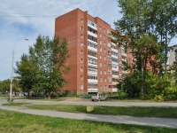 neighbour house: st. Novatorov, house 8/1. Apartment house