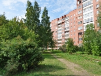 Yekaterinburg, Novatorov st, house 8/1. Apartment house