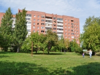 Yekaterinburg, Novatorov st, house 8/2. Apartment house