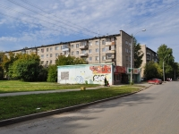 neighbour house: st. Novatorov, house 9. Apartment house