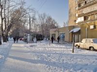 Екатеринбург, Новаторов ул, дом 10