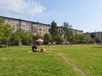 Yekaterinburg, Novatorov st, house 11. Apartment house