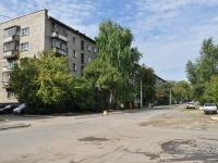 叶卡捷琳堡市,  , house 11. 公寓楼