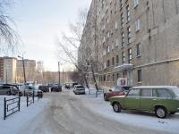 Екатеринбург, Новаторов ул, дом 12
