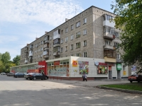 neighbour house: st. Novatorov, house 13. Apartment house