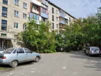Yekaterinburg, Novatorov st, house 13. Apartment house