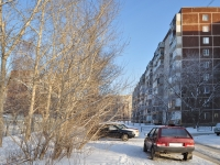 叶卡捷琳堡市,  , house 14. 公寓楼